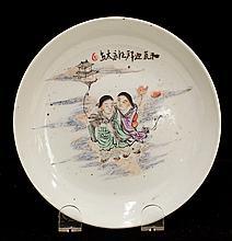 Chinese Porcelain Plate, Hehe Erxian