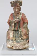 Chinese Wooden Deity