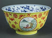 Chinese Yellow Porcelain Bowl