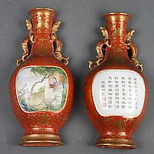 Two Chinese Gilt and Coral Hue Wall Vases