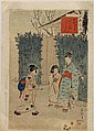 Japanese Unframed Print, Meiji, Children's Custom Series
