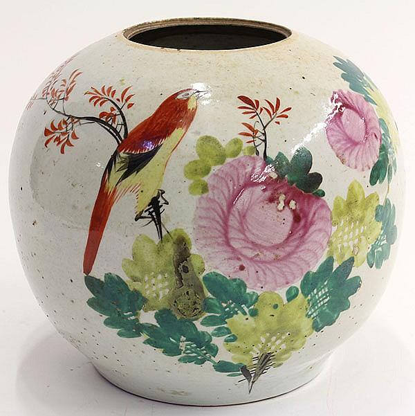 Chinese Enameled Jar