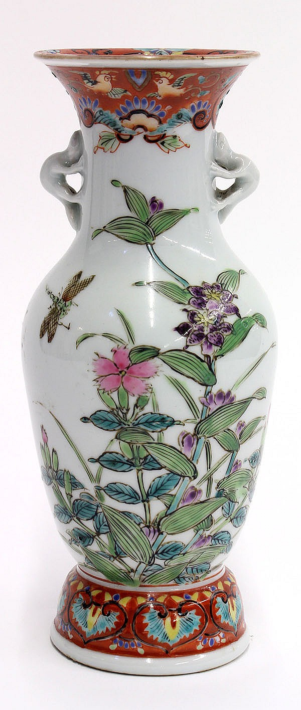 Asian Export Enameled Vase