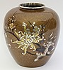 Japanese Copper/Bronze Vase,  Chrysanthemum