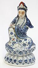 Chinese Undergalzed Blue Porcelain Guanyin