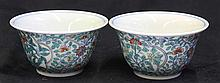 Two Chinese Doucai Cups