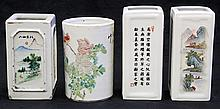 Four Chinese Porcelain Brush Pots