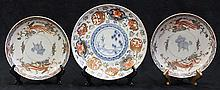 Three Japanese Imari Porcelain Plates