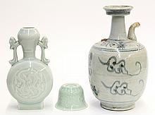 Group of Three Chinese Porcelain