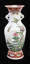 Chinese-style Porcelain Vase, Flowers