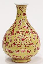 Chinese Red and Yellow Bottle Vase