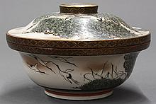 Japanese Kutani Bowl with Lid