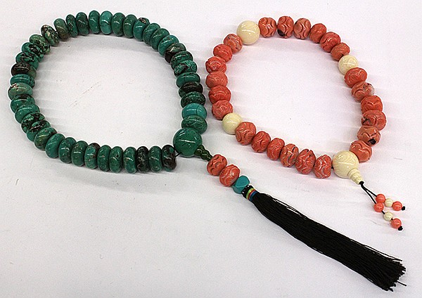 Two Strand of Chinese Prayer Beads