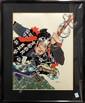 Print, Hisoshi Otsuka,  'Spirit of Musashi