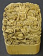 Chinese Ivory Seal, Dragon