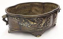 Japanese Bronze Lobed Censer