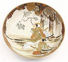 Japanese Kutani Porcelain Bowl, Samurai
