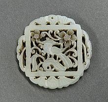 Chinese Jade Roundel, Bird