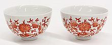 Chinese Red Enameled Cups, Lotus