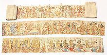 Indonesian Textile Panels, 19c