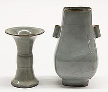 Two Chinese Guan-type Vases