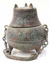 Chinese Wire Inlaid Metal Jar