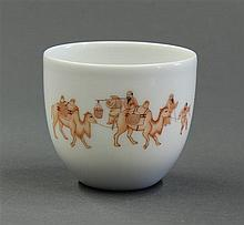 Chinese Porcelain Cup, Camel