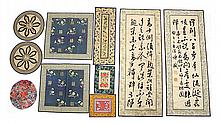 Group of Chinese Textile Fragments/Calligraphy