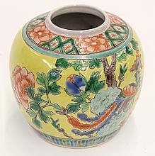Chinese Porcelain Jar, Peonies