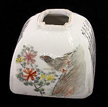Chinese Enameled Porcelain Brush Washer