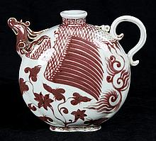 Chinese Underglaze Red Wine Pot