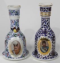 (lot of 2) Bohemian opaline ring neck bottles circa 1900