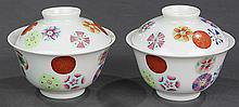 Two Chinese Porcelain Tea Cups, Roundels