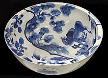 Chinese Underglazed Porcelain Bowl