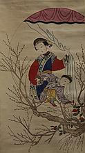 Chinese Scroll, Mother and Child
