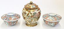 Japanese Porcelain  Bowls, Satsuma Jar