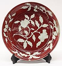 Chinese Red and White Porcelain Charger