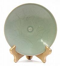 Chinese Celadon Ceramic Dish