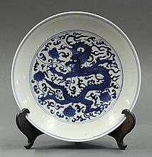 Chinese Blue and White Plate, Dragon