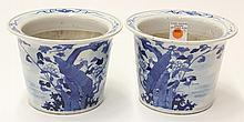 Two Chinese Blue and White Planters