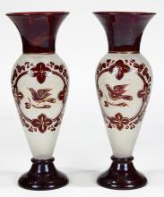 Pair of Bohemian Ruby flash glass vases, each having a flaring rim continuing to the frosted body centered with a partial gilt and r...