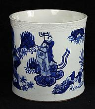 Chinese Blue and White Brush Pot, Figures
