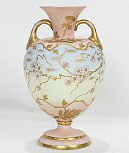 Bohemian Burmese glass vase by Harrach, of urn form with gilt overlay in the Japonesque taste, having gilt handels and rising on a a...