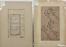 Four Persian Calligraphy Panels