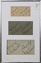 Nasta'liq Calligraphy Leaves