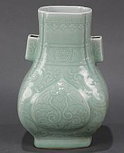 Chinese Celadon Arrow Vase