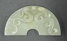 Chinese Jade Carved Plaque
