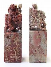 Chinese Soapstone Seals