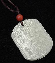 Chinese Jade Plaque, Immortal