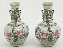 PAIR OF CHINESE PORCELAIN 16.5